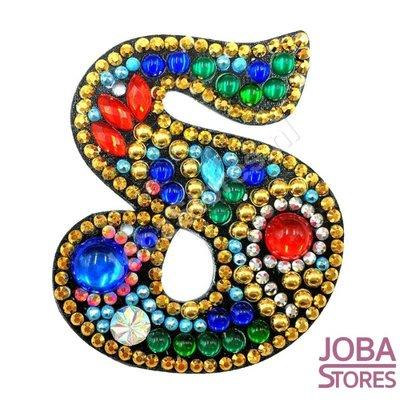 Diamond Painting Sleutelhanger Alfabet Letter S