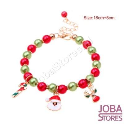 Kerst Armband met bedeltjes 01