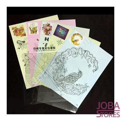 Papierkunst (Paper Quilling) Sjablonen (18 stuks)