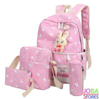 Schooltassen Set Bunny Roze (5-delig)