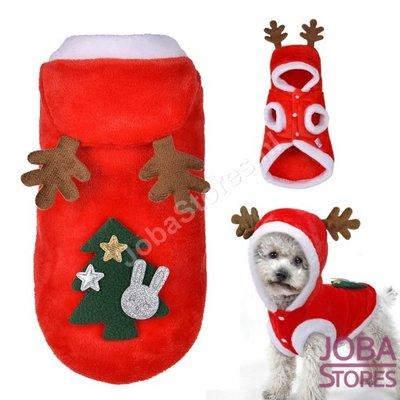 OP=OP Honden & Katten Kerst Pakje maat L